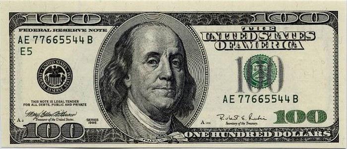 Benjamin Franklin Dollar Note